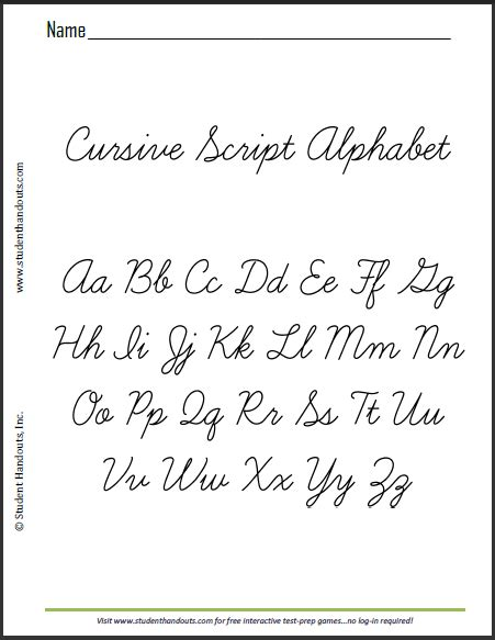 cursive fonts practice sheet printable cursive alphabet this is a sle sheet of the