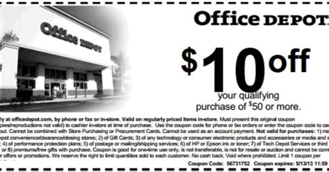 office depot printable coupons electronics office depot printable coupon to save 10 off out of 50