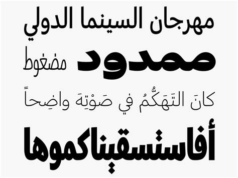 arabic font design online why it s so hard to design arabic typefaces wired