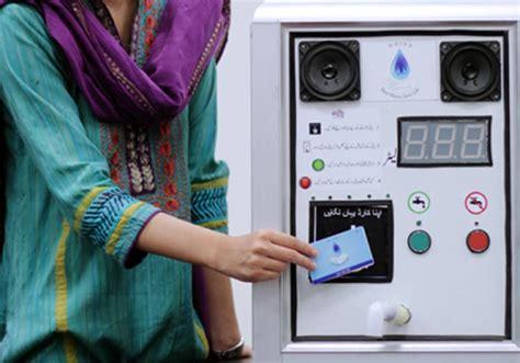 Mesin Atm 2015 mesin atm mengeluarkan air diperkenalkan di pakistan