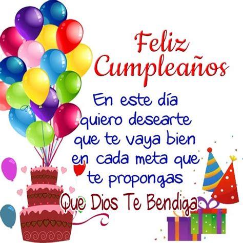 imagenes feliz cumpleaños juanita pin de juanita lopez en azul pinterest feliz