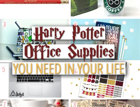 office supplies needed samanthability harry potter office supplies samanthability