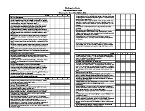 blank report card template for kindergarten common kindergarten report card by amanda marshall tpt