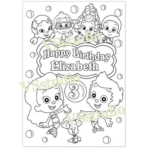 coloring pages pdf file bubble guppies birthday party coloring page pdf file