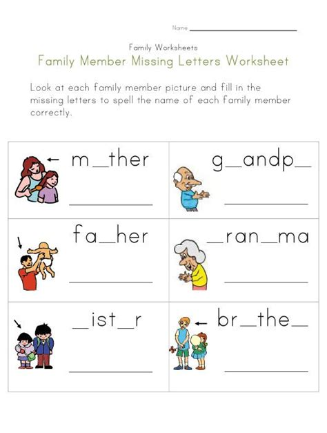 Family Missing Letters Worksheet Places To Visit Letter Worksheets Member And