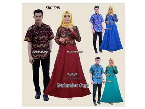 Gamis Cardy model gamis batik modis gamis batik kombinasi cardy