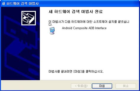 asus nexus 7 usb device not recognized android composite adb interface helplessglove