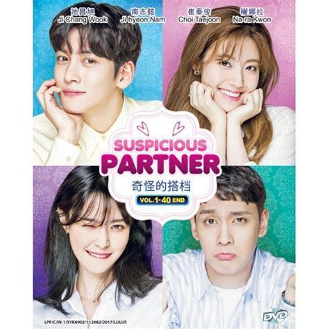 film korea suspicious partner korean drama suspicious partner dvd
