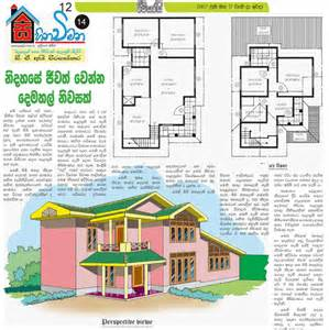 Home Design Plans In Sri Lanka by House Plans Of Sri Lanka Elakolla Architect Sri Lanka