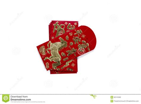 new year celebration envelopes angpau envelope stock photography image 36741692