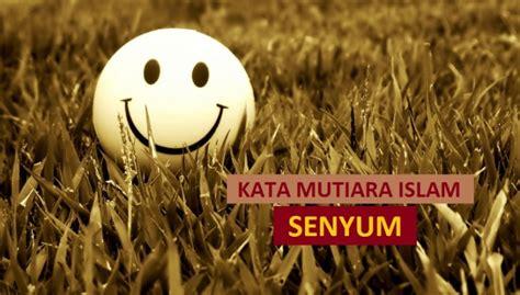 kata senyuman indah katapos