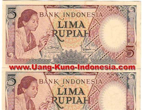 1st situs jual beli uang kuno indonesia seri pekerja
