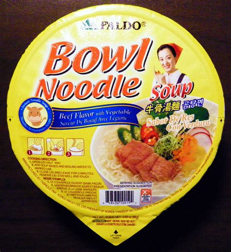 Paldo Seafood Noodle Soup 120gr 398 paldo bowl noodle soup beef flavor with vegetable