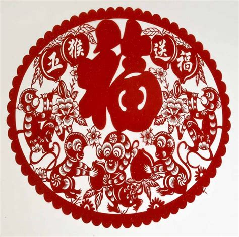 new year of the monkey decorations monkey papercut arts crafts new year new