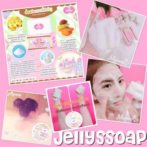 Soap By Jelly 100 Original Soap Jelly Whitening Asli jual soap jelly original thailand skin whitening