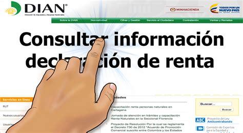 dian declaracion de renta 2014 personas personas naturales ya pueden consultar en la dian datos