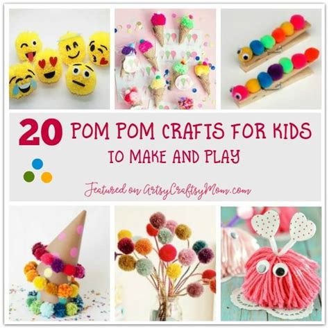 crafts to do with 20 pretty pom pom crafts for to make and play