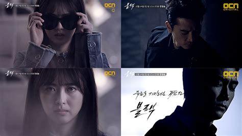 black asianwiki korean dramas asianwiki blog page 6