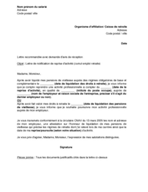 exemple gratuit de lettre notification reprise activit 233