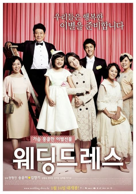 sinopsis film drama korea get up sinopsis film korea wedding dress let share