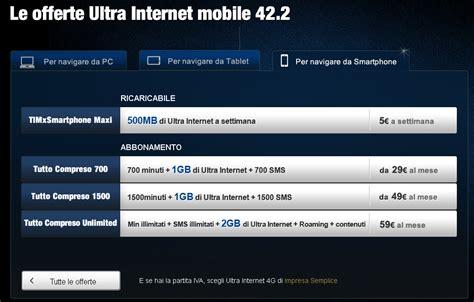 uno mobile tariffe smartphone offerte