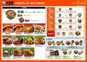 California Malaysia Price Hungry Yoshinoya Beyond The Classic Beef Rice