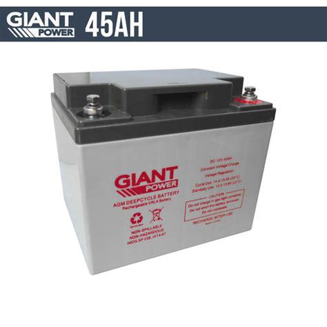 lasting 12 volt battery for solar panels 45ah 12v agm cycle battery
