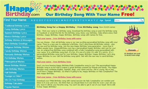 happy birthday song  indian names