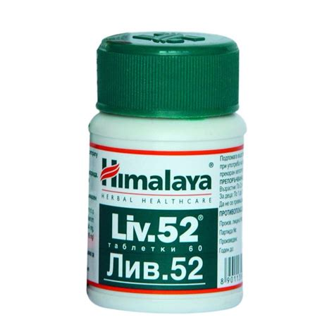 Liv 52 Detox by 3 X 60 Tabs Liv 52 Liver Care Health Supplement Detoxifier