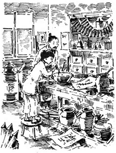 Peter Bailey Illustrations: Firework Makers Daughter
