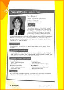 Biodata Briefformat 7 Sle Of A Personal Profile Buyer Resume