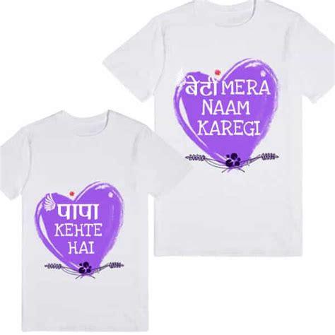 Matching Print Shirt fabulous personalized and baby matching t shirts