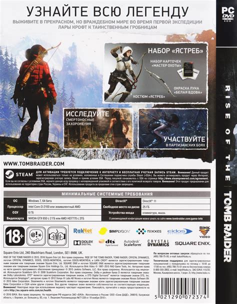 Rise Of The Rider Steam Cd Key buy rise of the hawk photo cd key steam and