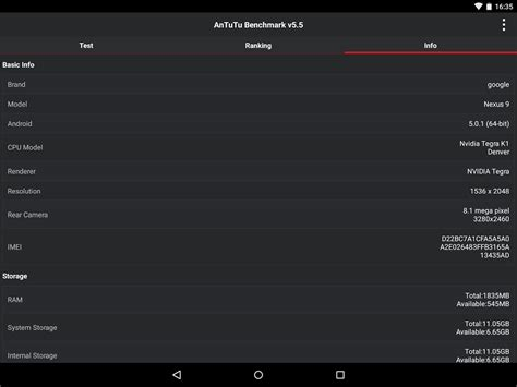 android benchmark antutu benchmark screenshot