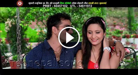 Nepali Real Sex Video Xxx Dvd Porn