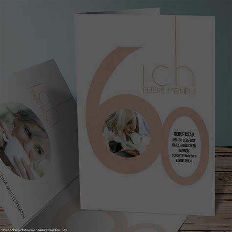 Muster Einladung Feier Einladungen 60 Geburtstag Einladungen Geburtstag