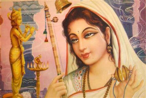 biography of mirabai in hindi script the inspiring story of meerabai iskcon desire tree