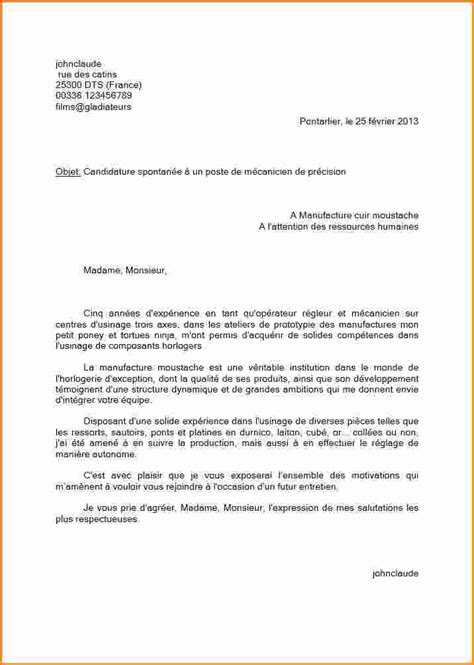 Exemple De Lettre De Motivation Pour Emploi Administratif 8 Exemple Lettre De Motivation Candidature Spontan 233 E Sans