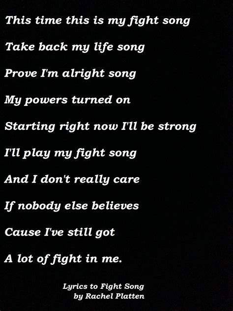 my my song this is my fight song lyrics 81428 vizualize