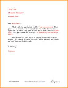 7 basic letter format nypd resume