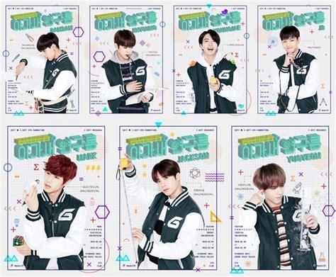 Varsity Got7 Member jadi mahasiswa di poster got7 undang fans ke acara