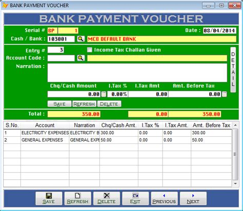 Cleantouch Pos Point Of Sales Software