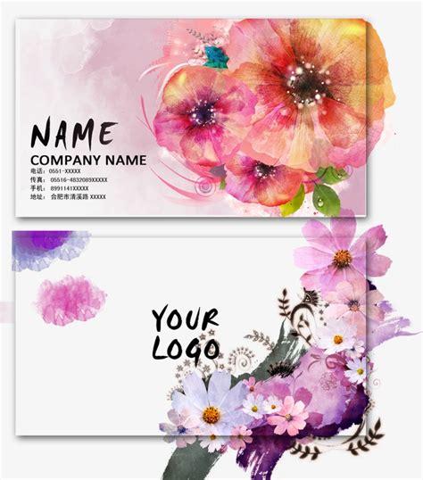 flower design visiting card flower business card design simple business cards