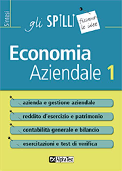 economia aziendale test d ingresso economia aziendale 1 economia e diritto alpha test