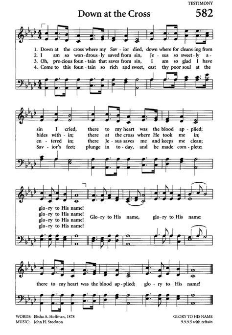 Amazing Church Hymns Lyrics #9: Low