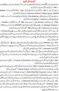 Censorship In India Essay by Censorship In India Essay Topics Essay For You
