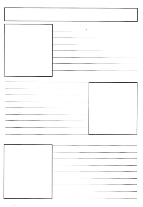 newspaper template blank newspaper template printable 2018 cialisvbs info