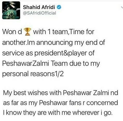 shahid afridi recent tweet about his career in peshawar