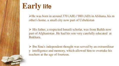 ibn sina biography ppt ibn sina avicenna