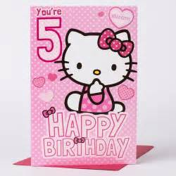 5th birthday card hello only 99p